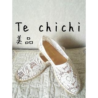 テチチ(Techichi)の♪美品 Te chichi テチチ レース エスパドリーユ フラットシューズ(その他)