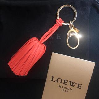 LOEWE - 【新品】正規品 ロエベ:フリンジ チャーム・キーホルダー(オレンジ)