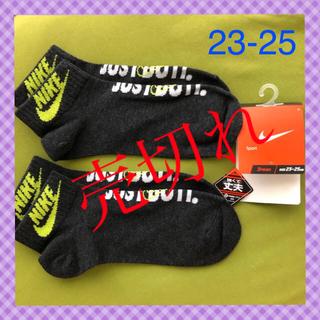 NIKE - 【ナイキ】JUST DO IT‼️靴下 2足組 NK-28MG 23-25