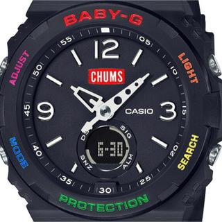 ベビージー(Baby-G)のCASIO BABY-G CHUMS コラボレーションモデル(腕時計)