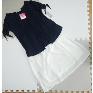 ニシマツヤ(西松屋)のMサイズ 半袖トップス+スカートセット 授乳口付き(マタニティトップス)