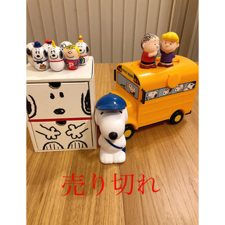 SNOOPY - スヌーピー  snoopy スヌーピー グッズ セット