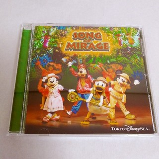 ディズニー(Disney)のCD ソング・オブ・ミラージュ 東京ディズニーシー(キッズ/ファミリー)
