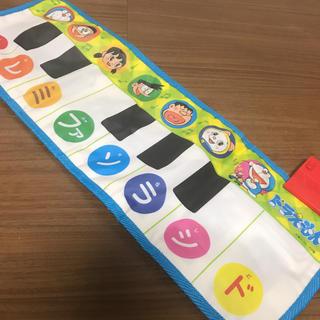 ショウガクカン(小学館)の知育玩具 ドラえもん シート鍵盤 ピアノ (匿名送料込み)(楽器のおもちゃ)