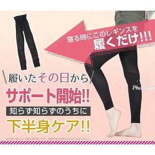 【BBB 美脚レギンス】新品 着圧レギンス ブラック M〜Lサイズ(エクササイズ用品)