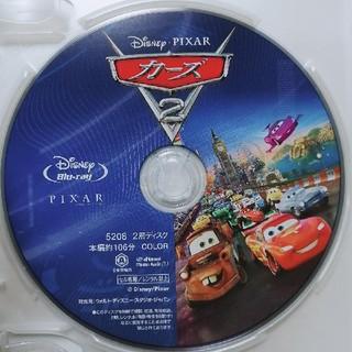 Disney - 新品未使用♡ディズニー/カーズ2 ブルーレイ クリアケース MovieNEX