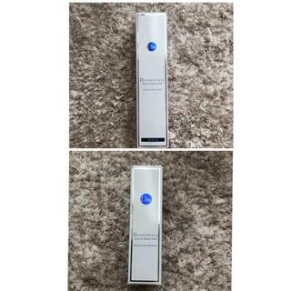 ディノベート 歯磨き粉&ジェル 2点セット(歯磨き粉)