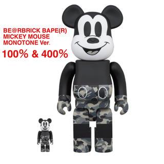 メディコムトイ(MEDICOM TOY)のBE@RBRICK BAPE MICKEY MOUSE 100% & 400%(その他)