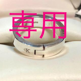 カルバンクライン(Calvin Klein)のCK リング(リング(指輪))
