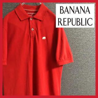 バナナリパブリック(Banana Republic)のポロシャツ  半袖 メンズ 象 ワンポイント 刺繍 バナナ・リパブリック(ポロシャツ)