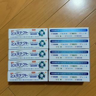 シュミテクトコンプリートワンEX 試供品(歯磨き粉)