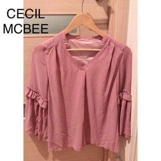 CECIL McBEE - CECIL mcbee