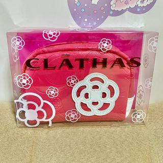 クレイサス(CLATHAS)のクレイサス ポーチ ピンク 韓国 型押し ジルスチュアート シャネル プラダ(ポーチ)