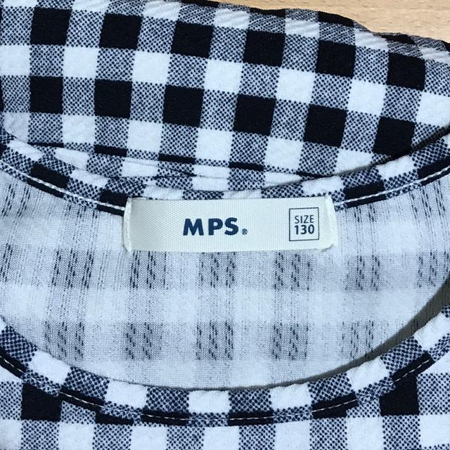 MPS(エムピーエス)のワンピース 130cm  MPS キッズ/ベビー/マタニティのキッズ服女の子用(90cm~)(ワンピース)の商品写真