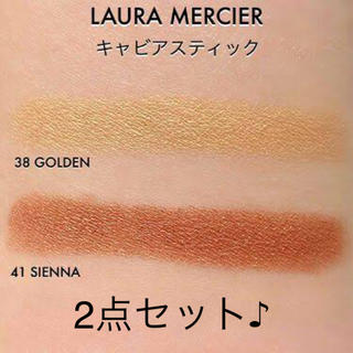 laura mercier - 【laura  mercier】キャビアスティック アイカラー2点セット
