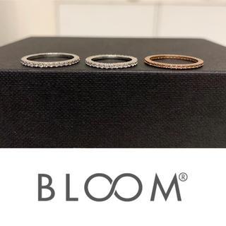 ブルーム(BLOOM)の【3個セット】BLOOM ブルーム キュービックジルコニア エタニティリング(リング(指輪))
