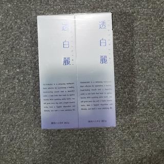 日用品 透白麗 歯磨き粉(歯磨き粉)