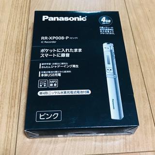 Panasonic - パナソニック RR-XP008-K ピンク