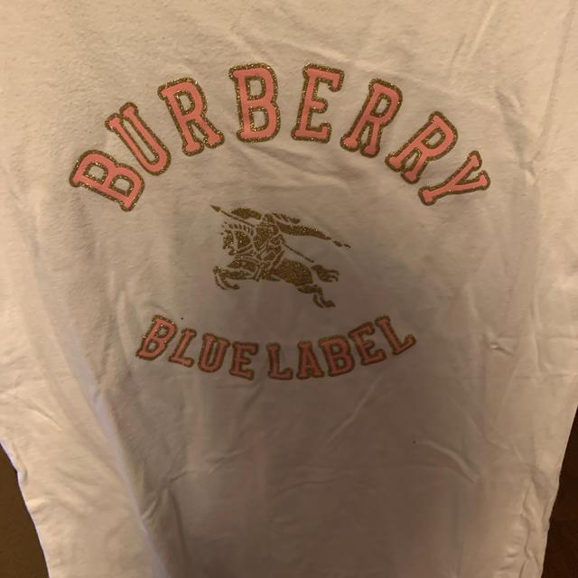BURBERRY BLUE LABEL(バーバリーブルーレーベル)の【8/17まで販売.ラス1・早い者勝ち】ビジューノースリーブトップス レディースのトップス(シャツ/ブラウス(半袖/袖なし))の商品写真