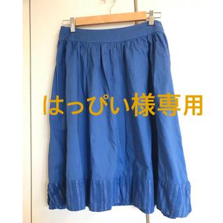アメリカンラグシー(AMERICAN RAG CIE)のアメリカンラグシー スカート(ひざ丈スカート)