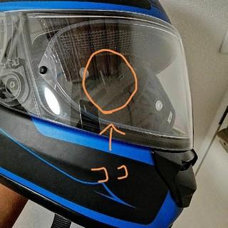 ショウエイシャ(翔泳社)のSHOEIのヘルメット(ヘルメット/シールド)