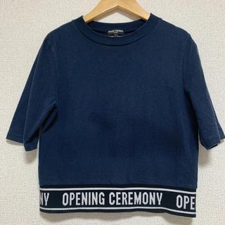 OPENING CEREMONY - OPENING CEREMONY Tシャツ