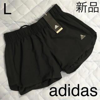 adidas - 新品 アディダス ストレッチさらさら速乾ショートパンツスパッツ付 黒ランニングL