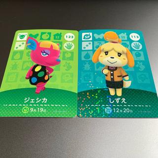 ニンテンドースイッチ(Nintendo Switch)のNintendo どうぶつの森 amiiboカード ジェシカ しずえ(その他)