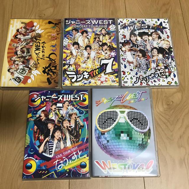 ジャニーズWEST(ジャニーズウエスト)のジャニーズWEST DVD セット 5枚 エンタメ/ホビーのDVD/ブルーレイ(アイドル)の商品写真