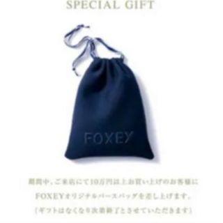 フォクシー(FOXEY)のFOXEY パースバッグ 人気希少ノベルティ(その他)