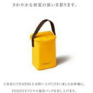 フォクシー(FOXEY)のFOXEY ノベルティ オリジナル保冷バッグ (その他)