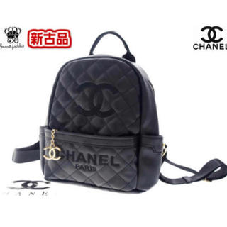 シャネル(CHANEL)のシャネル ノベルティバッグ リュック ラスト2つ限定お値下げです。(リュック/バックパック)