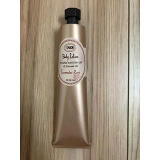 サボン(SABON)のサボン ボディークリーム 50ml ラベンダーローズ(ボディローション/ミルク)
