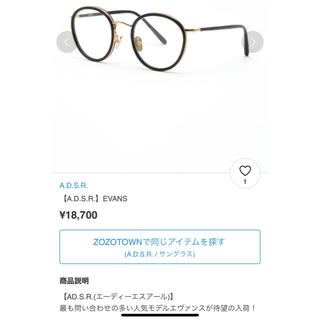 Ray-Ban - A.D.S.R. エーディーエスアール  美品