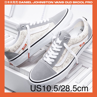 VANS - 日本未発売 Daniel Johnston Vans Old Skool Pro