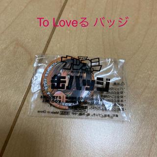 To Loveる ダークネス バッジ(バッジ/ピンバッジ)
