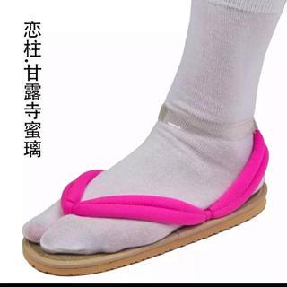 鬼滅の刃 草履(靴/ブーツ)
