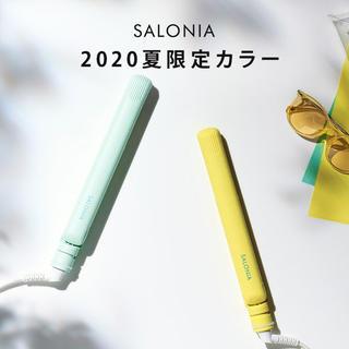 SALONIA 24mm ヘアアイロン サロニア 2020夏限定カラー イエロー(ヘアアイロン)