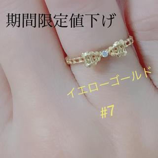 ジルスチュアート(JILLSTUART)のリング(ピンキーリング)(リング(指輪))