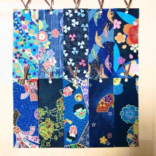 #100  手作り布製しおり  ブルー系和柄10枚 花柄 鶴(しおり/ステッカー)