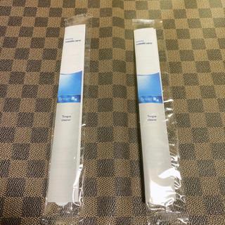 BreathRx ブレスRx タンスクレーパー(舌クリーナー、舌磨き)2本(口臭防止/エチケット用品)