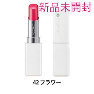 Kanebo - 新品 CHICCA キッカ メスメリックリップスティック フラワー 口紅 完売