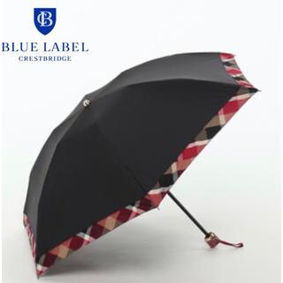 バーバリーブルーレーベル(BURBERRY BLUE LABEL)の BLUE LABEL  ブルーレーベル 晴雨兼用 折り畳み傘(傘)