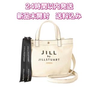 ジルバイジルスチュアート(JILL by JILLSTUART)の新品未開封 JJミニショルダー ホワイト(ショルダーバッグ)