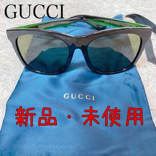 Gucci - 【新品・未使用】GUCCI グッチ サングラス