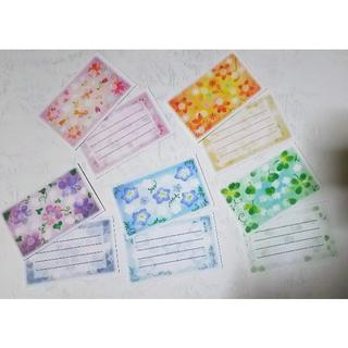 10枚1セット 5種の花 メッセージカード パステルアート(カード/レター/ラッピング)