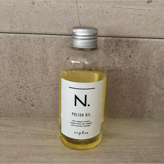 ナプラ(NAPUR)のN.ポリッシュオイル (オイル/美容液)