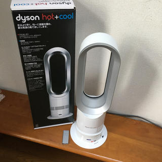 Dyson - ダイソンHOT +cool