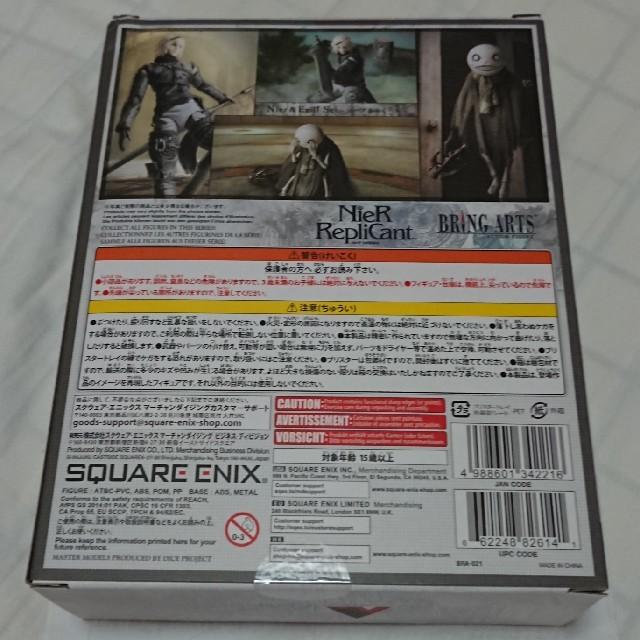 SQUARE ENIX(スクウェアエニックス)のニーア レプリカント フィギュア エンタメ/ホビーのフィギュア(アニメ/ゲーム)の商品写真