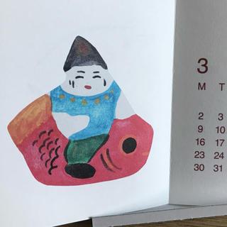 ムジルシリョウヒン(MUJI (無印良品))の無印福缶カレンダー(カレンダー/スケジュール)